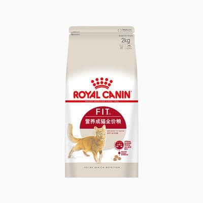 皇家猫粮营养成猫粮包邮F32理想体态2kg成猫猫粮成猫猫食猫咪主粮