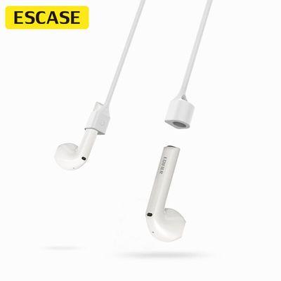 ESCASE 漫步者Lollipods无线蓝牙耳机运动耳机防丢绳颈挂硅胶软绳