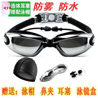 73064/鸿越游泳镜近视高清防雾防水电镀大框男女士泳帽平光游泳眼镜装备