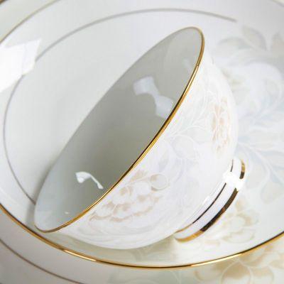 景德镇 陶瓷餐具4.5寸米饭碗单个家用吃饭高脚防烫骨瓷碗盘碟套装