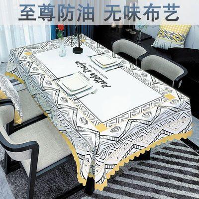 网红24款可选桌布现代布艺防水防烫简约现代餐桌茶几垫长方形桌布