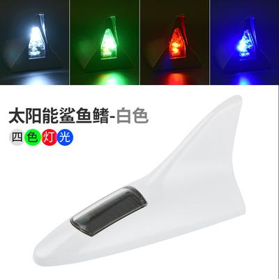 汽车防追尾LED爆闪灯太阳能鲨鱼鳍天线车顶尾翼改装防追尾警示灯