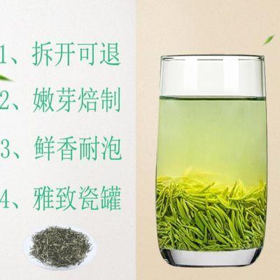 信阳毛尖2020新茶高档绿茶茶叶礼盒装明前特级嫩芽浓香型毛尖茶叶