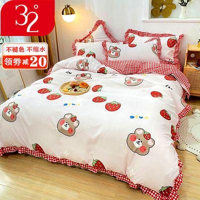 32度磨毛四件套公主风被套床单网红春秋床上用品单双人4三件套