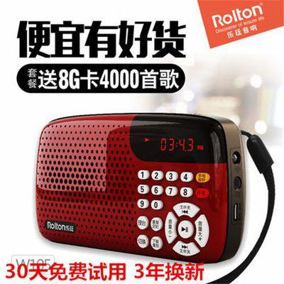 乐廷收音机老人迷你小音响插卡音箱便携式播放器随身听mp3评书机