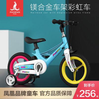 凤凰牌儿童自行车3岁男孩2-4-5-6-8岁宝宝小孩脚踏单车女孩公主款