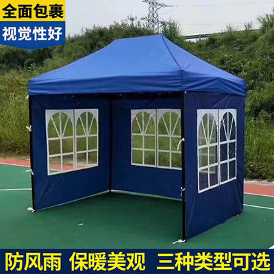 户外广告帐篷围布商用摆摊帐篷围布加厚透明围布防风保暖围布
