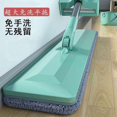 免手洗懒人平板拖把家用干湿两用自刮式挤水网红墩布拖布一拖即净