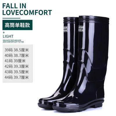 男雨鞋加厚高筒中筒雨靴防滑防水鞋加绒套鞋胶鞋水靴劳保厨房鞋
