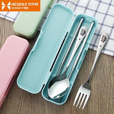 304不锈钢勺子筷子叉子餐具四件套创意成人可爱儿童学生便携套装