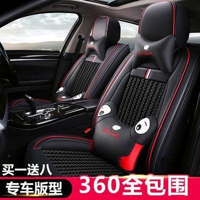 2018款雅阁260TURBO CVT尊贵版专用汽车坐垫四季皮革全包围座椅套