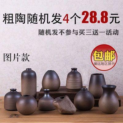 粗陶创意简约摆件桌面陶瓷小花器家居复古水培花插禅意日式干花瓶