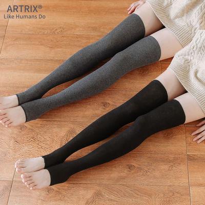 春秋棉瑜伽舞蹈袜套保暖空调房护膝护腿过膝长筒袜腿套袜套脚套