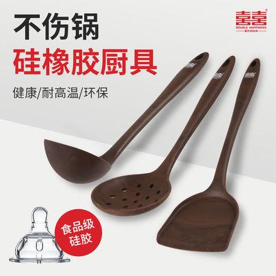 【64年品牌】双喜食品级硅胶耐高温家用锅铲汤勺漏勺厨具套装