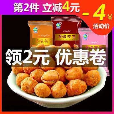 【超值特价】多味花生鱼皮花生米休闲零食小吃批发休闲食品500克