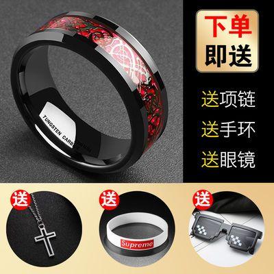 【买一送三】霸气中国龙戒指男钛钢韩版学生戒指社会单身个性指环