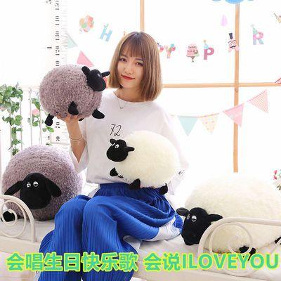 小绵羊肖恩羊公仔情侣抱枕毛绒玩具会说话创意娃娃儿童女生日礼物