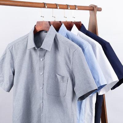 南极人衬衫男短袖中青年宽松衬衣夏季潮流职业工装寸衫外套休闲款