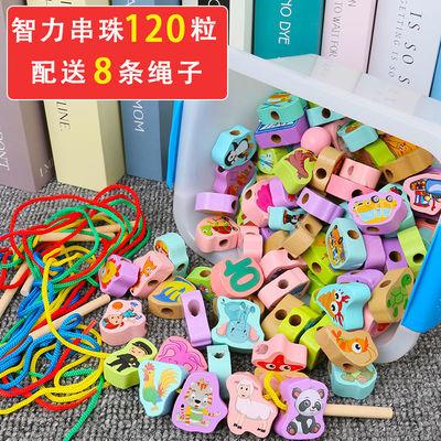 木制串珠婴儿童益智力开发1-3-6周岁男女孩宝宝穿绳早教积木玩具