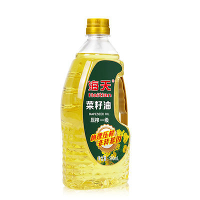 海天 食用油 900ml头道玉米胚芽油 非转基因食用油烘焙品牌植物油