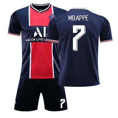 2021巴黎主场新赛季巴黎黑客场巴黎红二客成人儿童比赛训练服