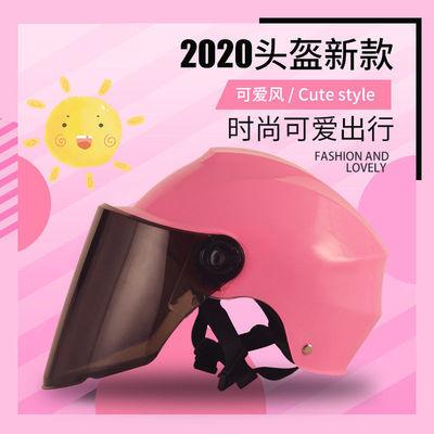 电动车头盔安全防护帽夏季男女防晒防紫外线遮阳四季通用摩托半盔