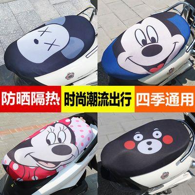 踏板摩托车座套电动车加厚隔热防晒透气坐垫四季通用个性防水坐垫
