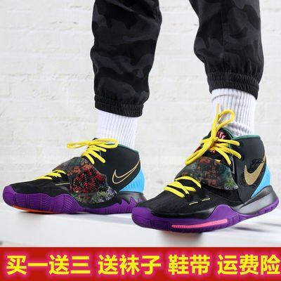 欧文6代男鞋气垫Kyrie6休闲运动篮球鞋欧文5高帮女鞋学生实战靴