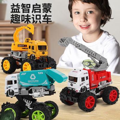 【撞击变形】儿童惯性四驱越野车玩具车宝宝工程环卫消防汽车模型