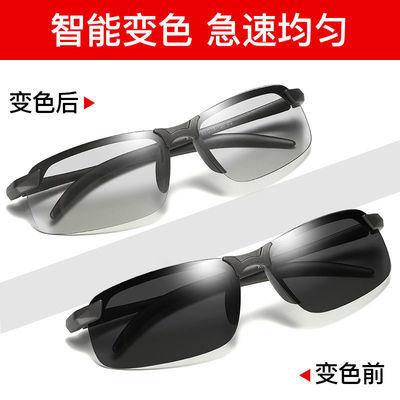 日夜两用变色眼镜驾驶太阳镜男司机开车专用夜视镜骑行偏光墨镜潮