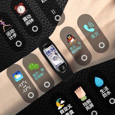 新一代多功能智能手环手表男女孩学生运动计步震动闹钟情侣防水
