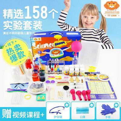儿童科学小实验套装器材小学生玩具手工制作steam科学实验材料DIY