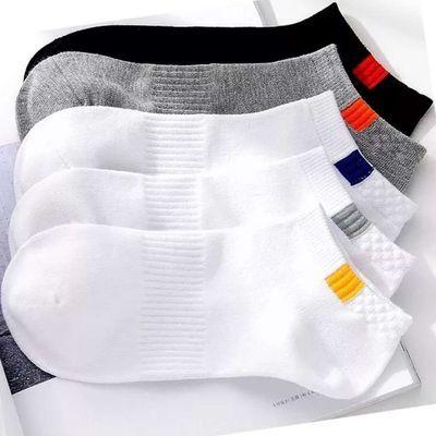 【5-10】袜子男季短袜子女船袜男韩版透气运动薄款低筒防臭女袜
