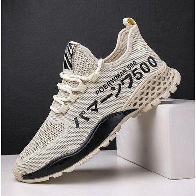 2020夏季新款男鞋透气休闲百搭运动鞋韩版潮流网面单鞋学生跑步鞋