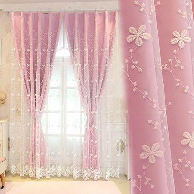 ~韩式双层粉色蕾丝全遮光公主风客厅卧室结婚婚房阳台定制成品窗