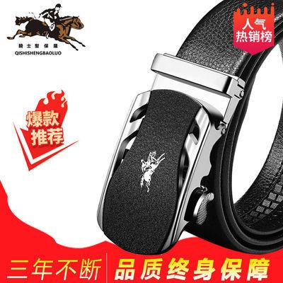【骑士圣保罗】皮带男士自动扣腰带青年潮流商务裤带精品加长皮带