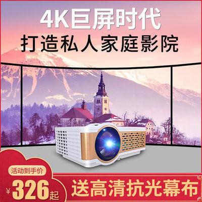 轰天炮W5新款1080P投影仪家用超高清wifi同屏家庭影院小型投影机