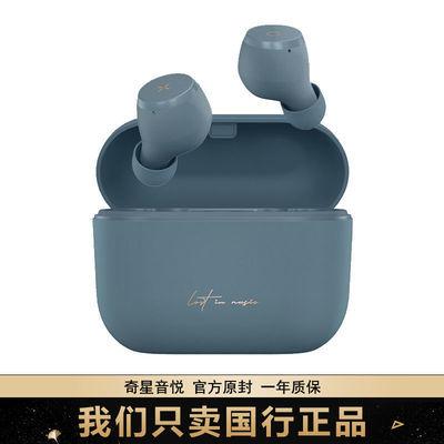 漫步者MiniBuds真无线蓝牙耳机入耳式�有陌嬖硕�防水苹果华为通用
