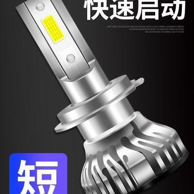 汽车LED大灯H1H7H1190059012高亮远近聚光灯泡前照灯H4白光飞利浦