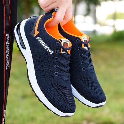 新款慢跑鞋运动休闲百搭潮鞋防滑休闲跑步运动鞋男士气垫真飞织鞋