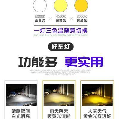 飞利浦三色汽车LED大灯超亮前大灯H1H7H4h119005远光近光灯9012