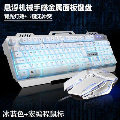 烽火狼加重金属cf游戏有线鼠标机械手感键盘台式电脑电竞键鼠套装