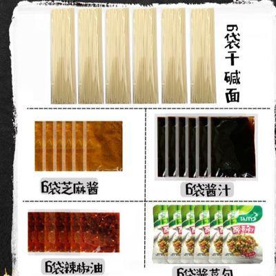 面厨娘 湖北武汉热干面速食拌面含调味包6人份独立包装包邮