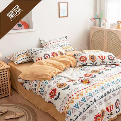 皇冠ins风简约水洗棉被套四件套床上用品北欧床单学生宿舍三件套