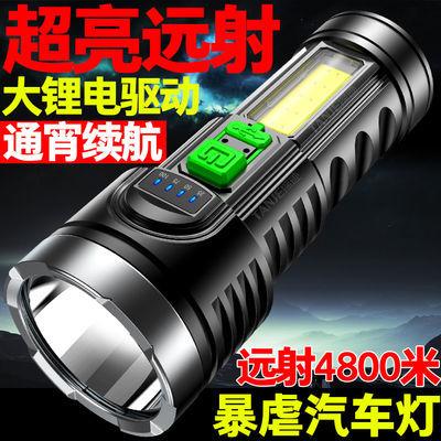 强光手电筒USB可充电式小氙气灯便携超亮远射户外家用led灯多功能
