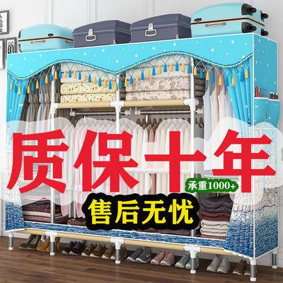 简易布衣柜钢管非实木单双人衣橱加粗加固组装收纳架宿舍出租房