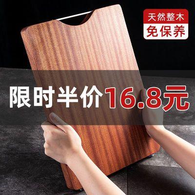 进口乌檀木整木切菜板抗菌防霉案板实木家用砧板长方形刀板面板子