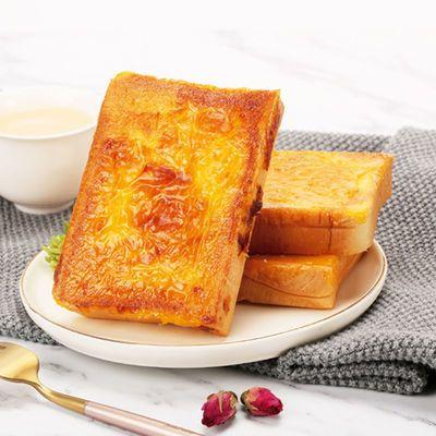 岩烧乳酪吐司 代餐蛋糕点心手撕面包网红办公室休闲零食营养早餐