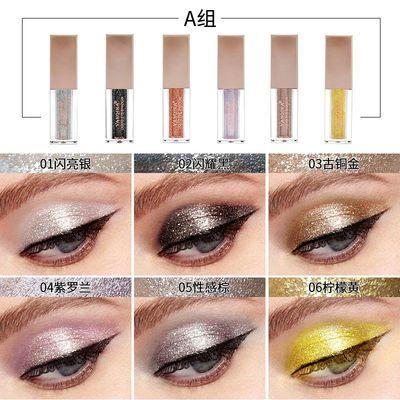 YANQINA多色眼影液套装 钻石珠光闪粉液体眼影彩妆现货化妆品