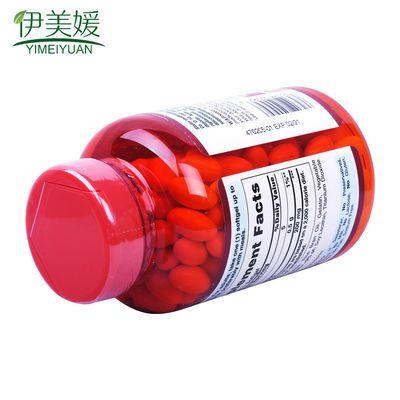 普丽普莱辅酶q10软胶囊 美国原装进口保健品心脏保护 200mg 240粒